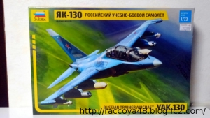 YAK-130箱