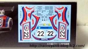フジミ「ポルシェ911カレラRSRターボ 1974ル・マン#22」デカール