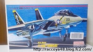 ファインモールド1/72「F-14A」