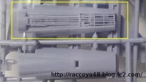 ファインモールド1/72「F-14A」背面パーツ