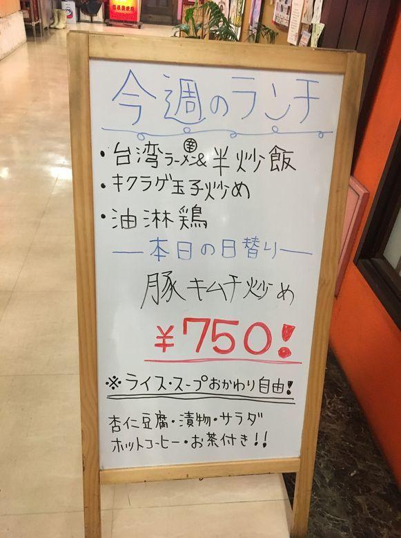 IMG_9397_201711150011208e5.jpg