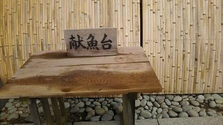 塩釜神社7