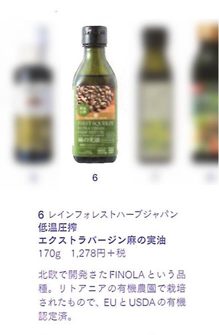20171019124138d32.jpg
