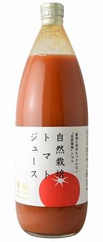 tomatojuice.jpg