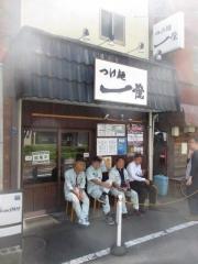 つけ麺 一燈【壱八】-1