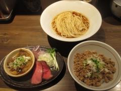 つけ麺 一燈【壱八】-3