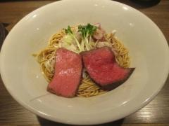 つけ麺 一燈【壱八】-7