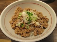 つけ麺 一燈【壱八】-10