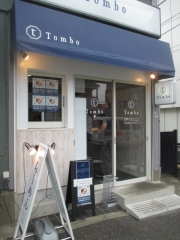 【新店】Tombo-1