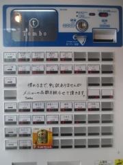 【新店】Tombo-3