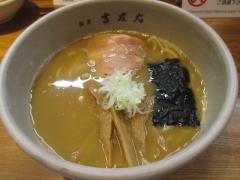麺屋 吉左右【九】-7