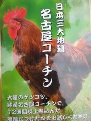 大つけ麺博 大感謝祭 第2陣 ~手打ち 焔(ほむら)~-14