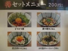 【新店】鶏そば どりどり DORIDORI-8