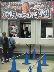 大つけ麺博 大感謝祭 第2陣 ~田代こうじ 最強軍団「ボタン海老の濃厚つけ麺」~-1