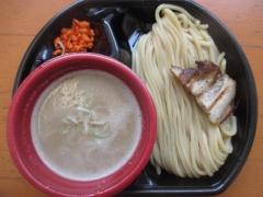 大つけ麺博 大感謝祭 第2陣 ~田代こうじ 最強軍団「ボタン海老の濃厚つけ麺」~-8