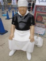 大つけ麺博 大感謝祭 第2陣 ~田代こうじ 最強軍団「ボタン海老の濃厚つけ麺」~-13