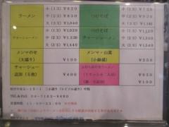 大勝(だいかつ)【参】-3