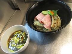 Bonito Soup Noodle RAIK【壱四】-4