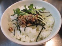 Bonito Soup Noodle RAIK【壱四】-9