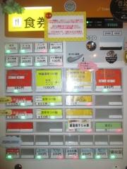 らぁ麺 紫陽花【参】-2