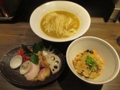 つけ麺 一燈【壱九】-5