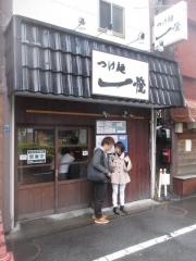 つけ麺 一燈【壱九】-1