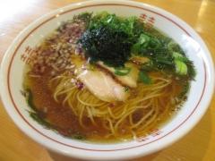 麺喰屋 澤 徳島店-7