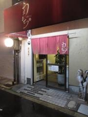 中華そば うえまち【七】-1