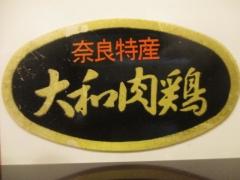 中華そば うえまち【七】-9