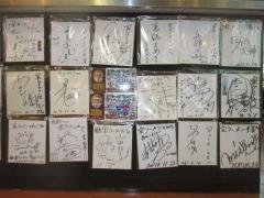 徳島 宝ラーメン 徳島阿波踊り空港店-8