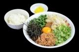 徳島 宝ラーメン 徳島阿波踊り空港店-15