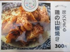 大つけ麺博 大感謝祭 ~特級鶏蕎麦 龍介「龍介つけそば」+「鶏の山椒焼き」~-6