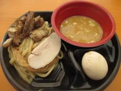 大つけ麺博 大感謝祭 ~特級鶏蕎麦 龍介「龍介つけそば」+「鶏の山椒焼き」~-10