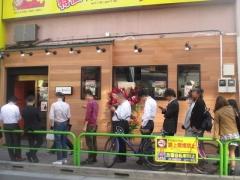 【新店】らーめん 子うさぎ 神保町店-2