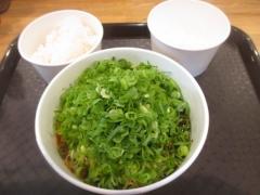 【新店】汁なし担担麺 くにまつ 神保町店-6