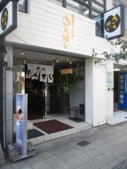 【新店】彩色ラーメン きんせい 天六店-1