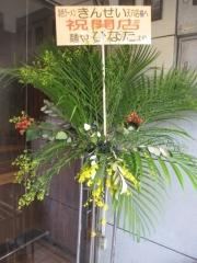 【新店】彩色ラーメン きんせい 天六店-7