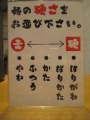 【新店】熟成豚骨らーめん 木村屋-7