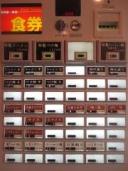 【新店】自家製熟成麺 吉岡 田端店-3