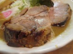 【新店】自家製熟成麺 吉岡 田端店-7
