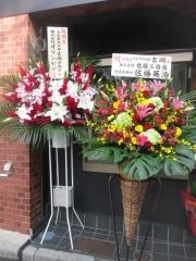 【新店】自家製熟成麺 吉岡 田端店-15