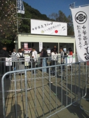 松戸モリヒロフェスタ「松戸ラーメンサミット」 ~中華蕎麦 とみ田~-2