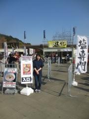 松戸モリヒロフェスタ「松戸ラーメンサミット」 ~中華蕎麦 とみ田~-5