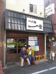 つけ麺 一燈【弐拾】-1