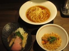つけ麺 一燈【弐拾】-7