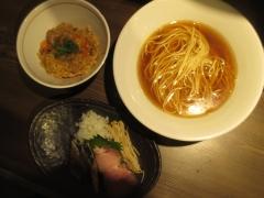 つけ麺 一燈【弐拾】-8