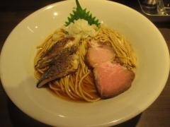 つけ麺 一燈【弐拾】-11