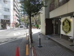 真鯛らーめん 麺魚【六】-7