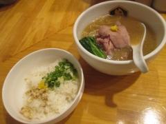 真鯛らーめん 麺魚【六】-9