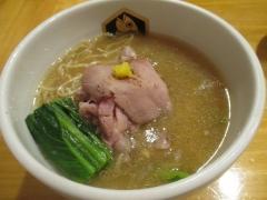 真鯛らーめん 麺魚【六】-10